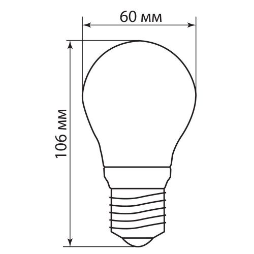 Лампа светодиодная Ferron LB-57, белый теплый свет, 7 W Гусь Хрустальный