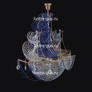 Люстра Черная Жемчужина синяя