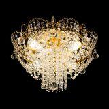 Люстра Камея Александра, диаметр - 450 мм, 4 лампы, Люстры Гусь Хрустальный