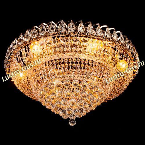 Люстра Кольцо пирамида шар 30 мм: Диаметр - 600 мм, Цвет - золото Гусь Хрустальный